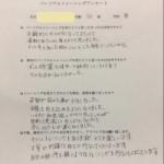 豊田市在住 50代男性 K.T様の声【26】