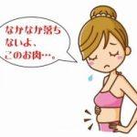 自己流トレーニングの落とし穴①【13】