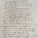 岡崎市在住  40代女性 K.M様からのお客様の声【18】
